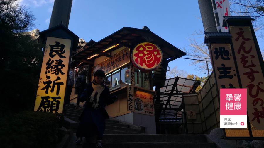 日本京都夜景