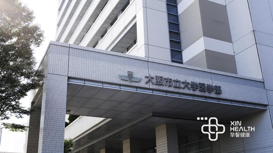 防癌检查去日本体检