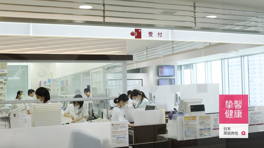 日本高级体检医院药局