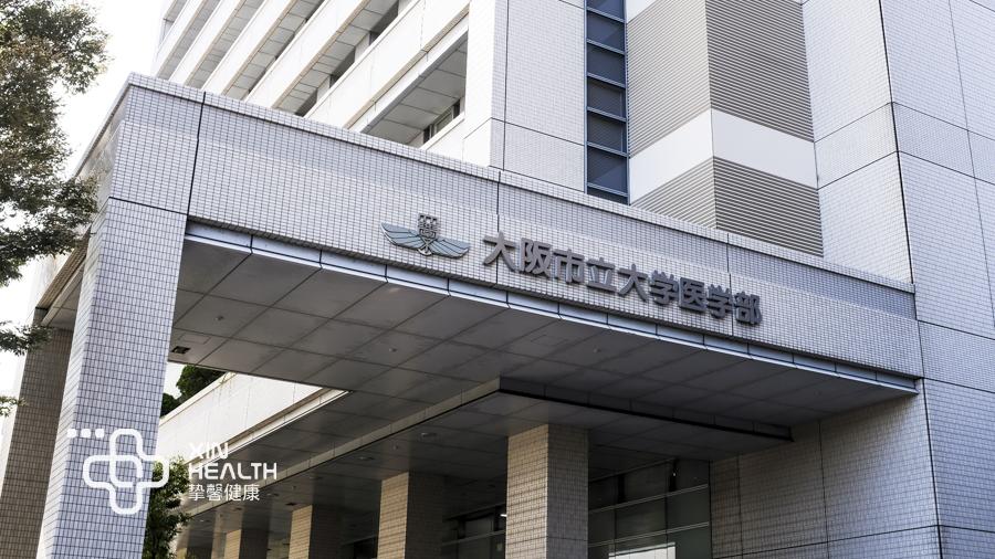 日本大阪市立大学医学部附属病院