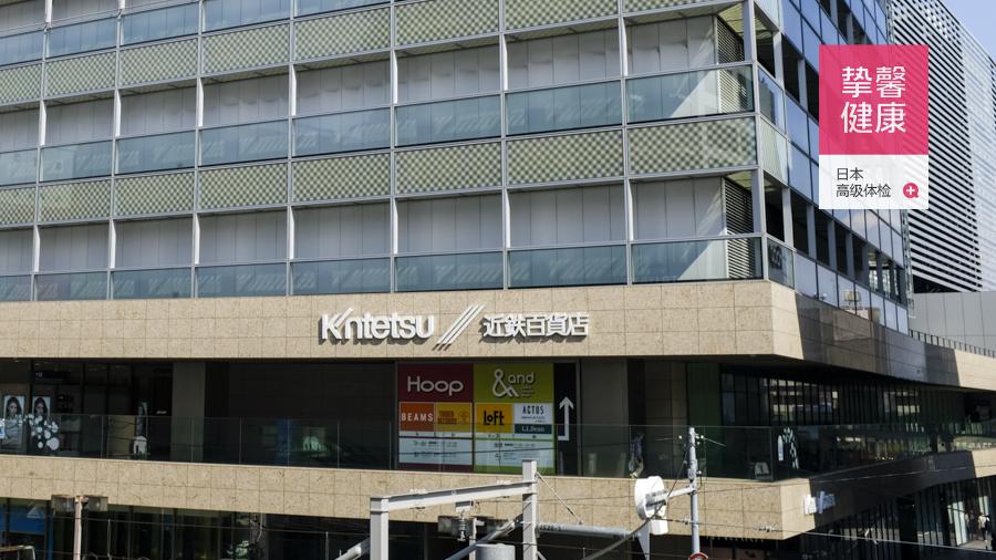 日本大阪近铁百货大楼