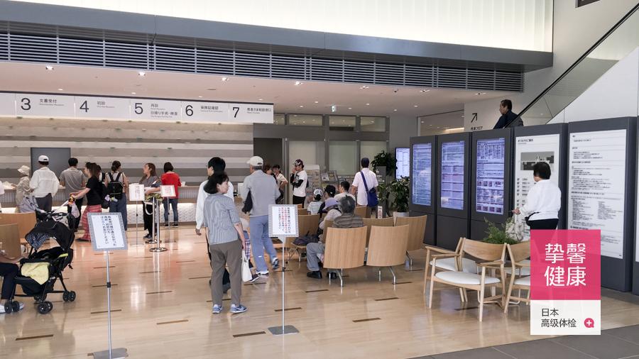日本高级体检前台服务区
