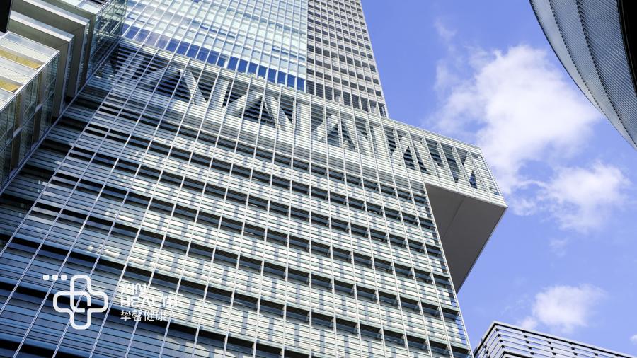 日本高级体检HARUKA大楼