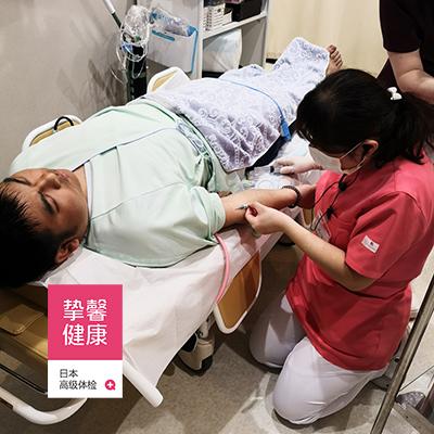 日本体检肠镜检查前准备工作