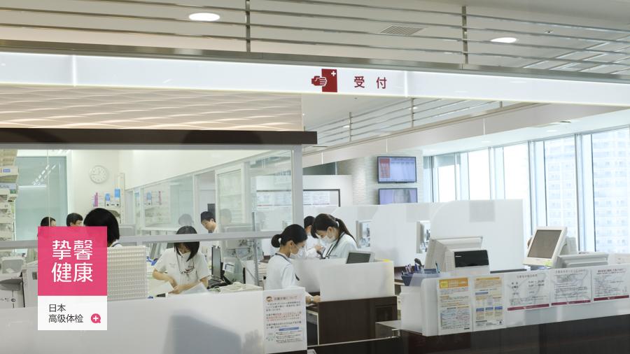 日本高级体检_取药处