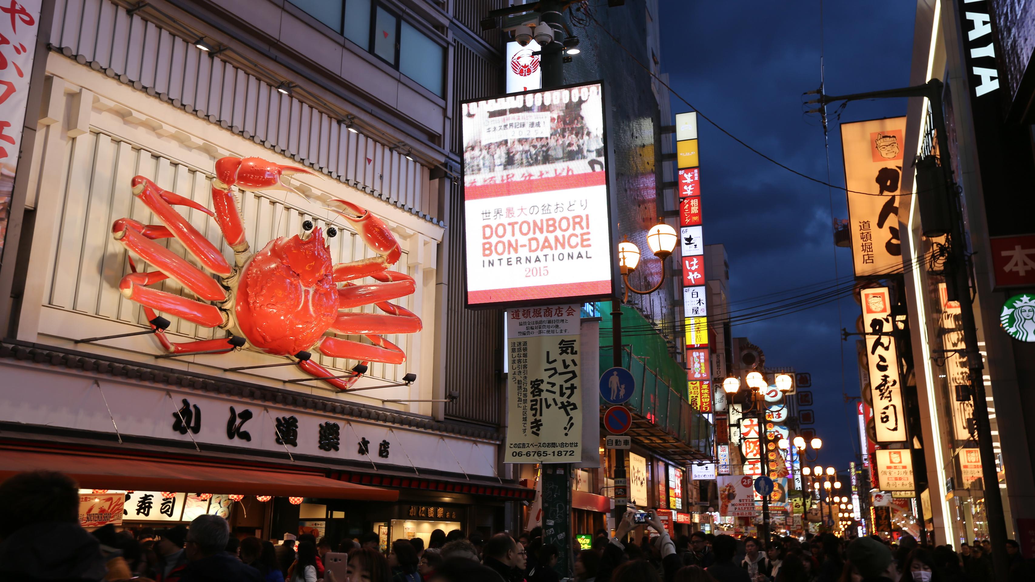 日本大阪最繁华的街道之一_心斋桥