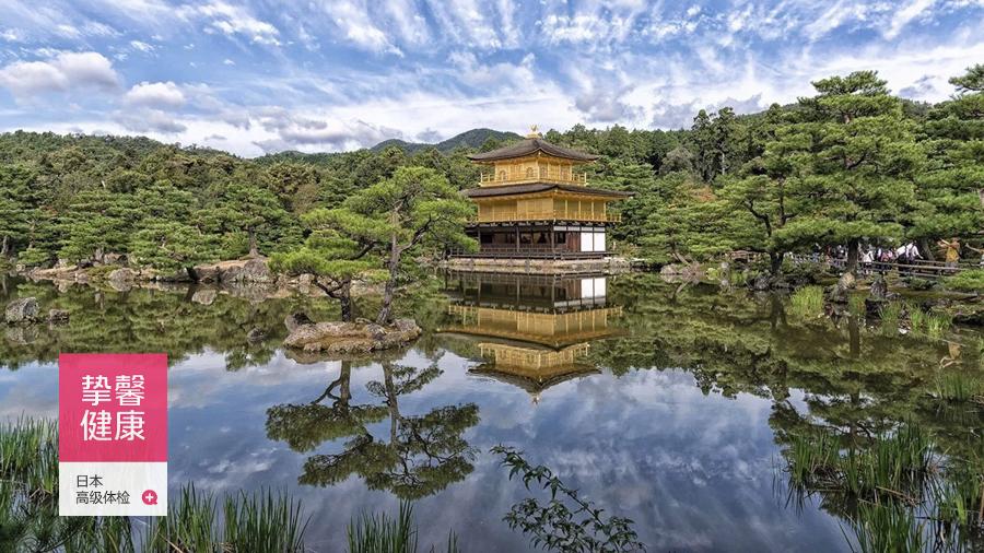 环境优美的日本京都
