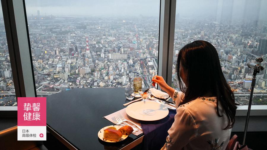 日本体检用户,在全日本最高楼顶楼餐厅用晚餐