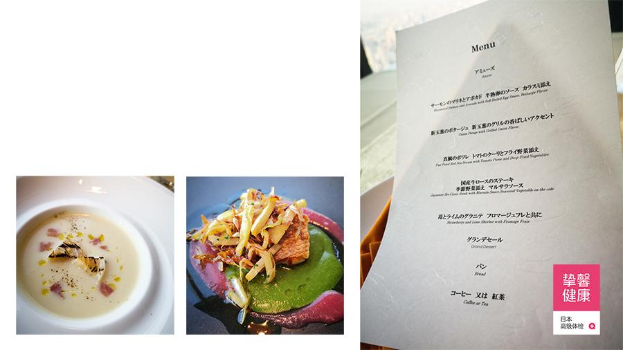 日本体检用户午餐菜单
