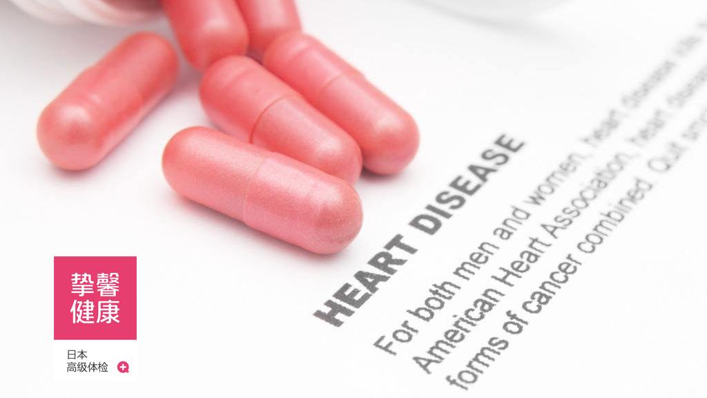 国内有很多用药来维持心脏正常的人