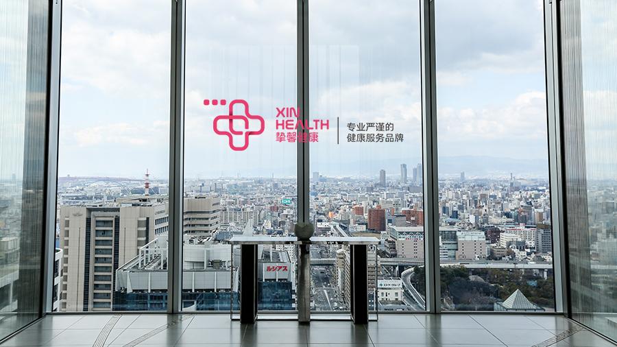 日本医院高端体检部环境