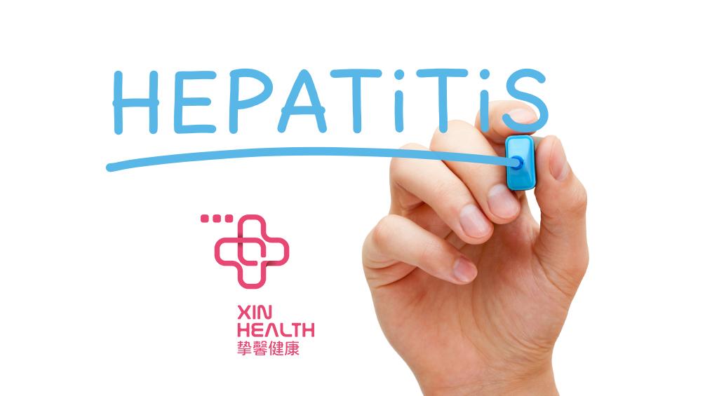 """""""hepatitis""""指的就是肝炎"""