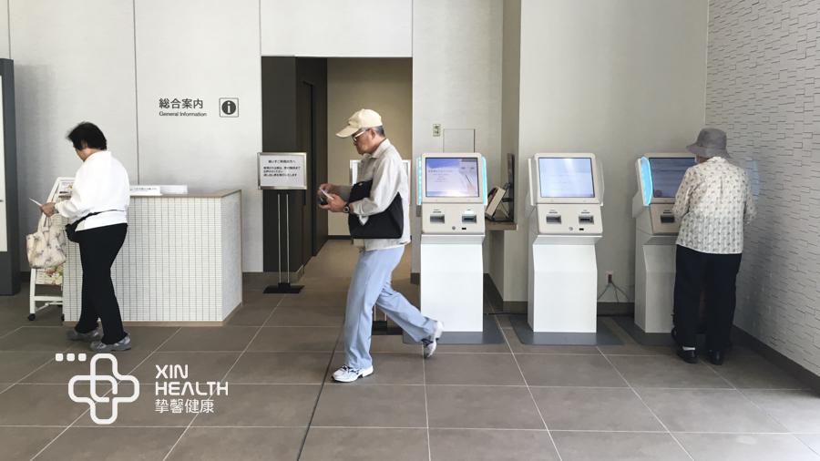 日本高端体检_老年人体检自助区