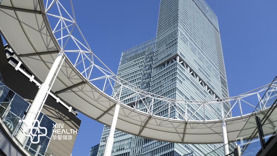 挚馨健康 Xin Health 合作的日本高端体检医院大楼