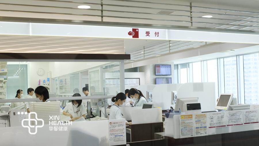 日本医院取药处