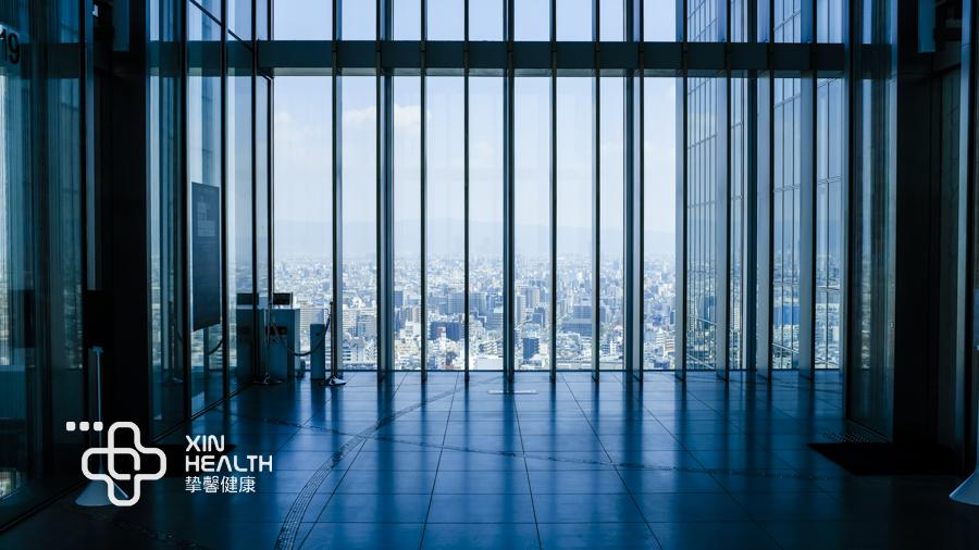 日本高端体检部大楼内部环境