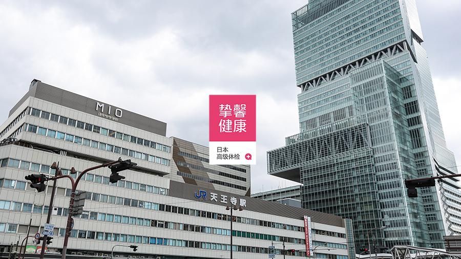 日本高级体检部大楼_阿倍野HARUKAS第一高楼