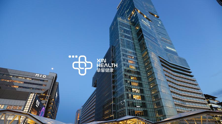 日本高端体检医院大楼环境