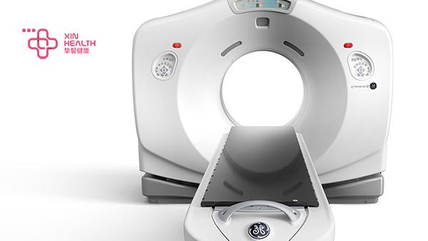 PET-CT 检查设备