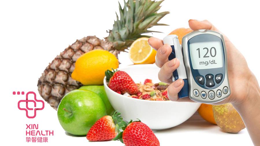 糖尿病膳食指南