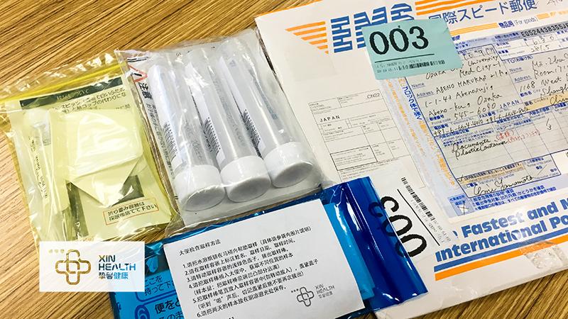 日本高级体检便检尿检采样工具