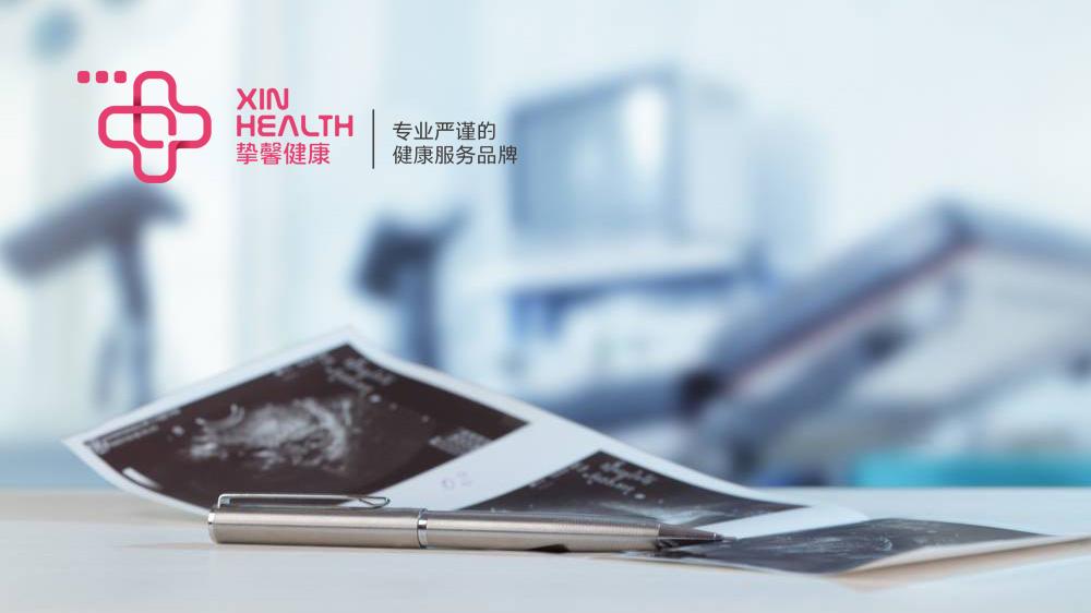 医学诊断中常见的B超检查