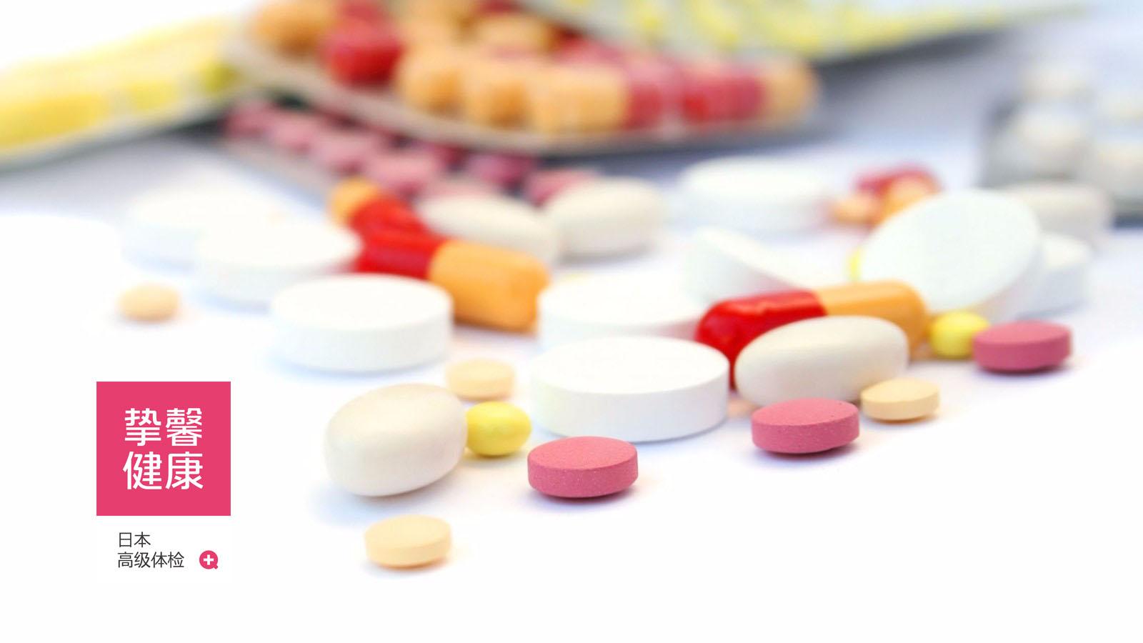 糖尿病患者需要按时服用降糖药
