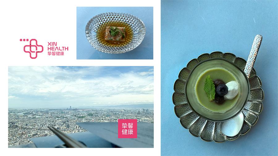 日本高级体检 全面高级2日套餐 万豪绝景餐厅 餐食