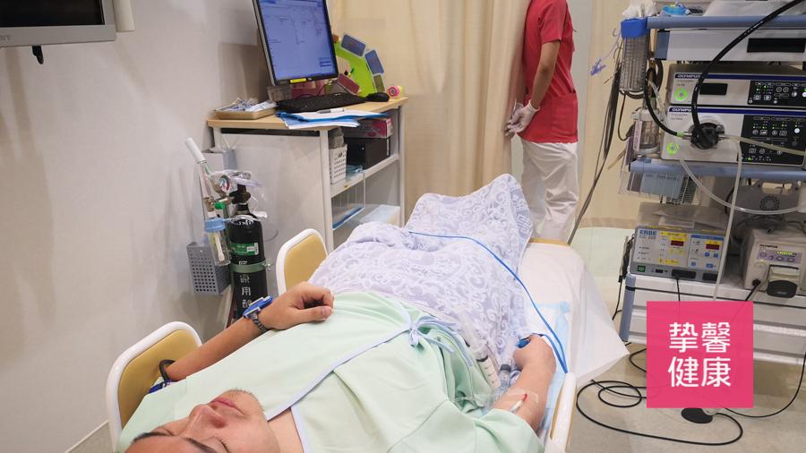 日本高级体检 肠镜检查