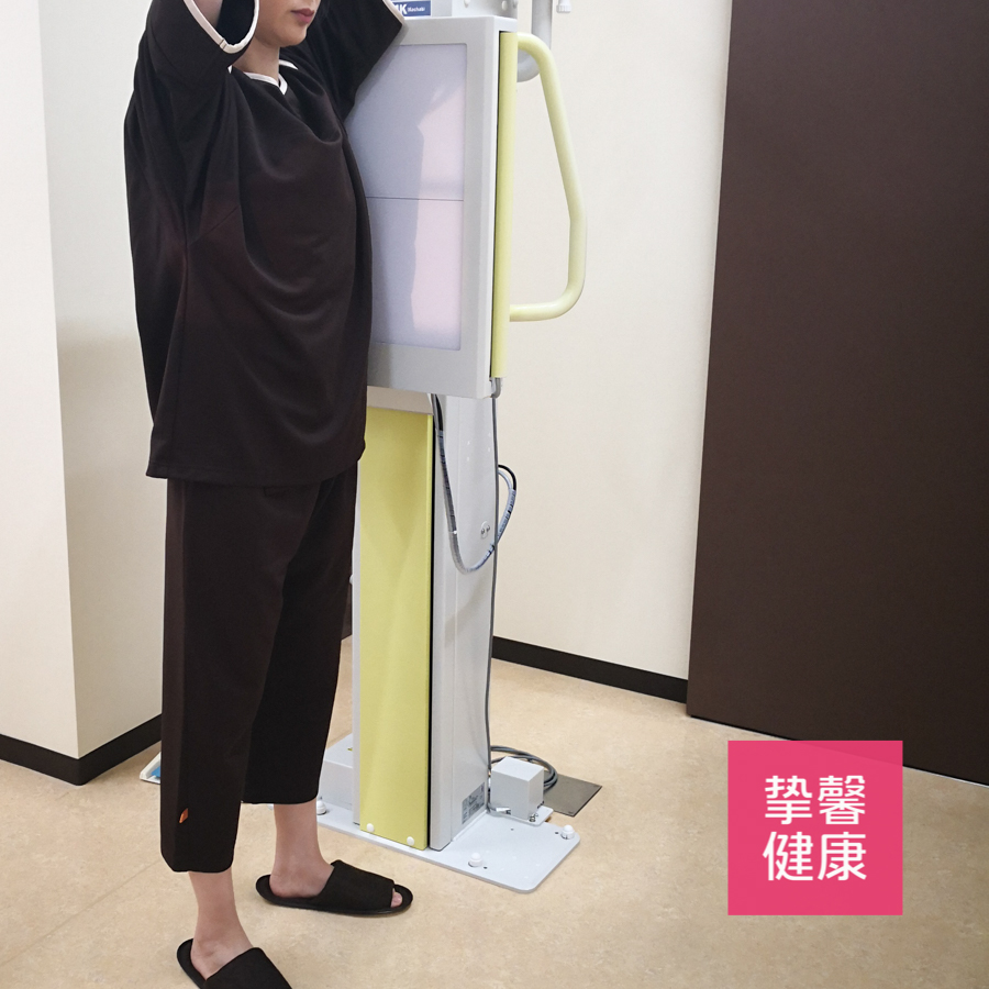 日本高级体检 胸部X光 侧面拍摄