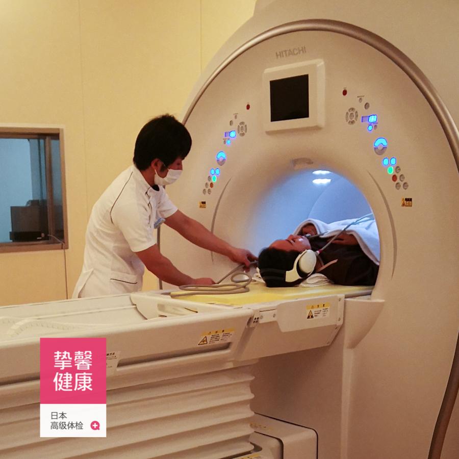 日本高级体检 盆腔核磁共振检查