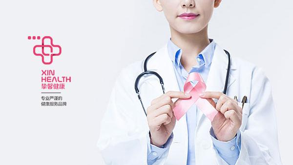 乳腺疾病是女性常见疾病,需要引起大众的重视