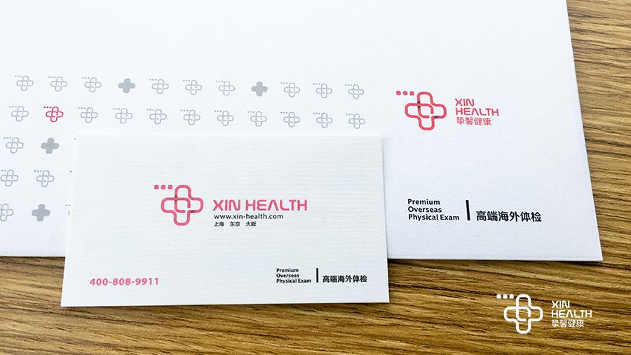 挚馨健康日本高级体检服务文件