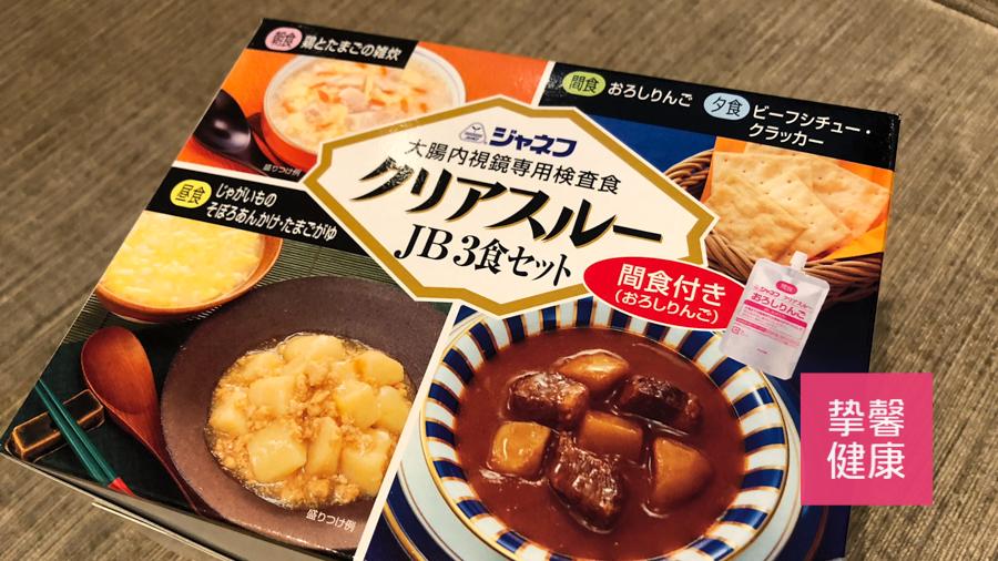 日本医院提供的特定餐食