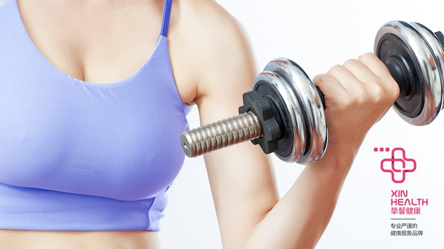 没有健身习惯保持体重导致女性患乳腺癌几率变高