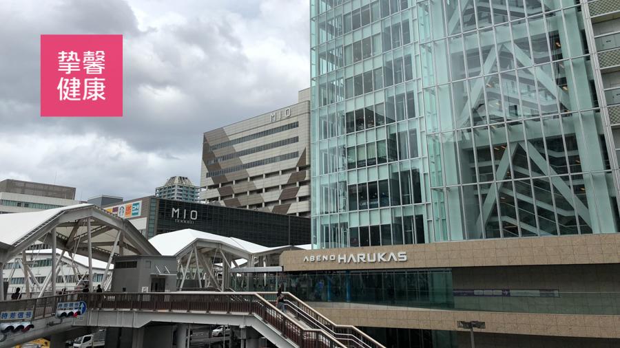 日本大阪繁华市区