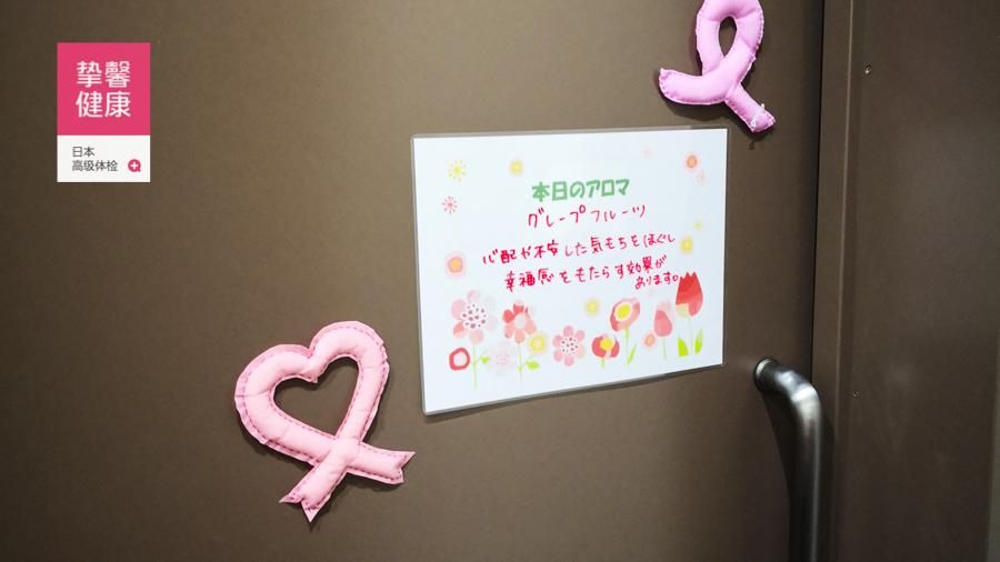 日本高级体检 乳腺体检检查科室