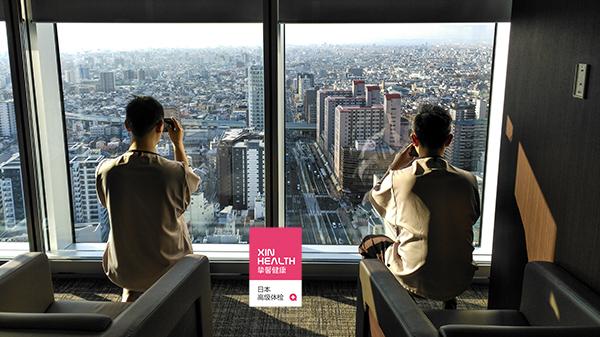 日本高级体检 用户正在休息区等待体检