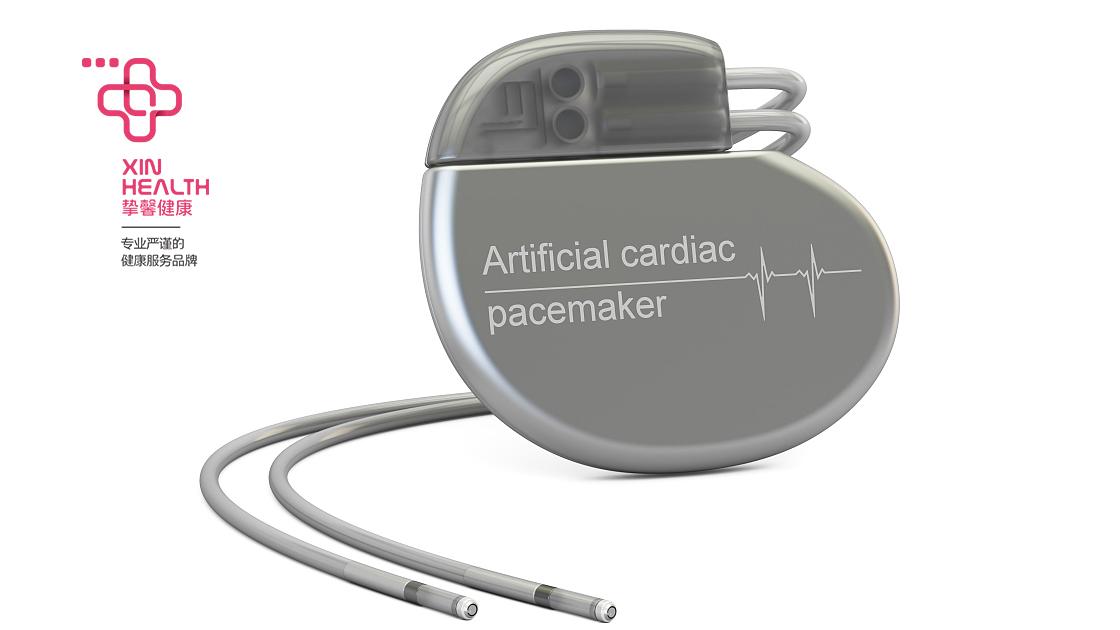 心脏起搏器对于心力衰竭有着较好的辅助治疗效果
