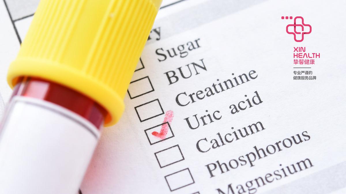 检查血液中的尿酸含量是判断是否患上痛风的依据