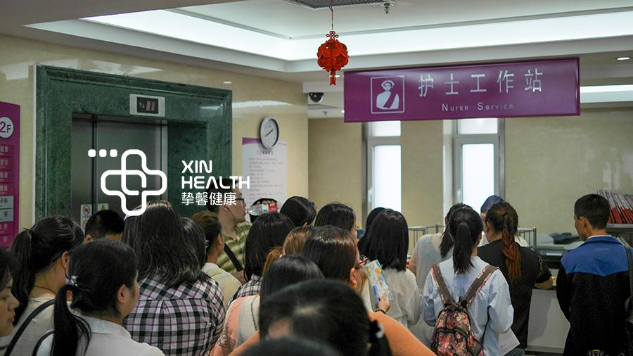 国内体检看病人满为患已成普遍现象