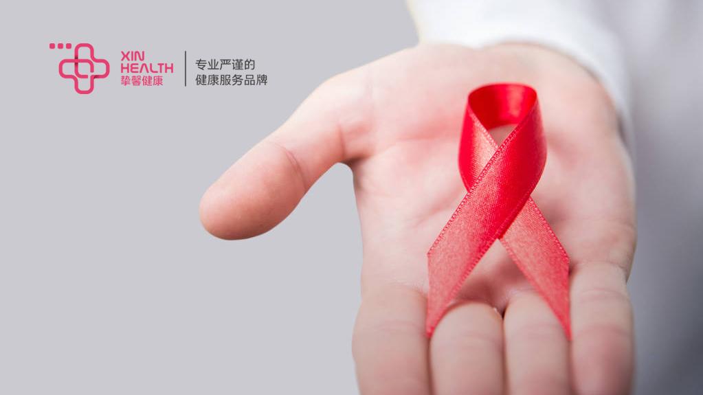 红丝带是世界关爱艾滋病患者的标志