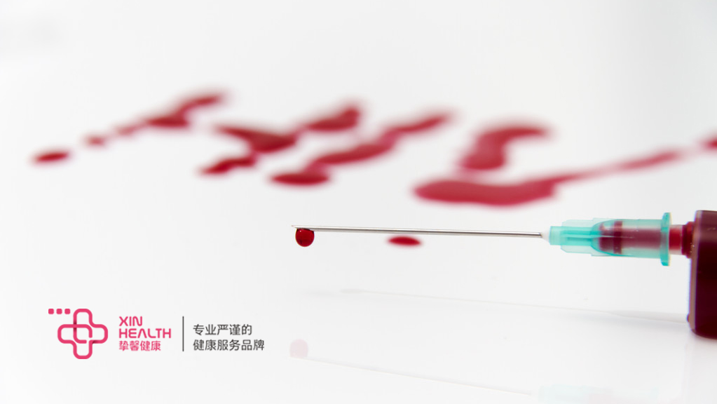 血液检查是检测体内是否携带HIV病毒的有效方式