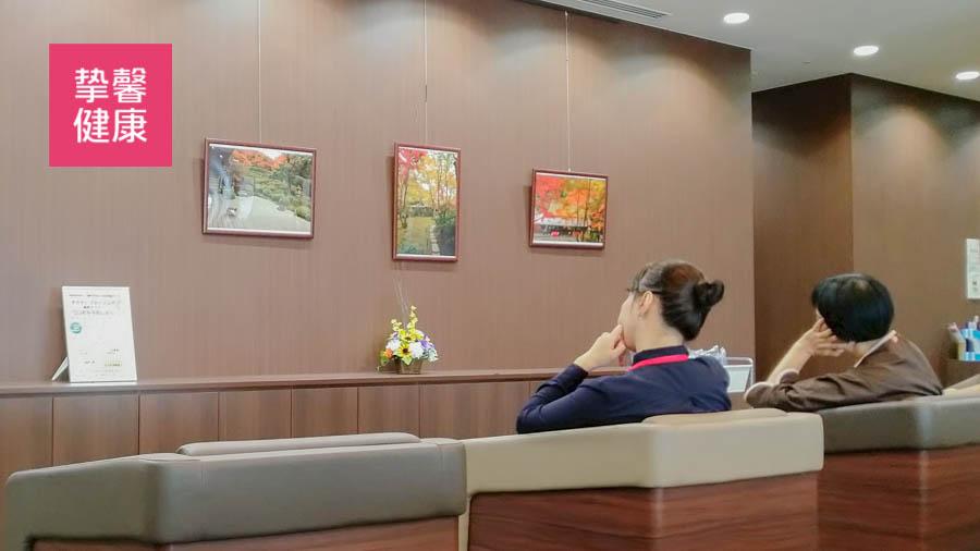日本高级体检 用户等待区