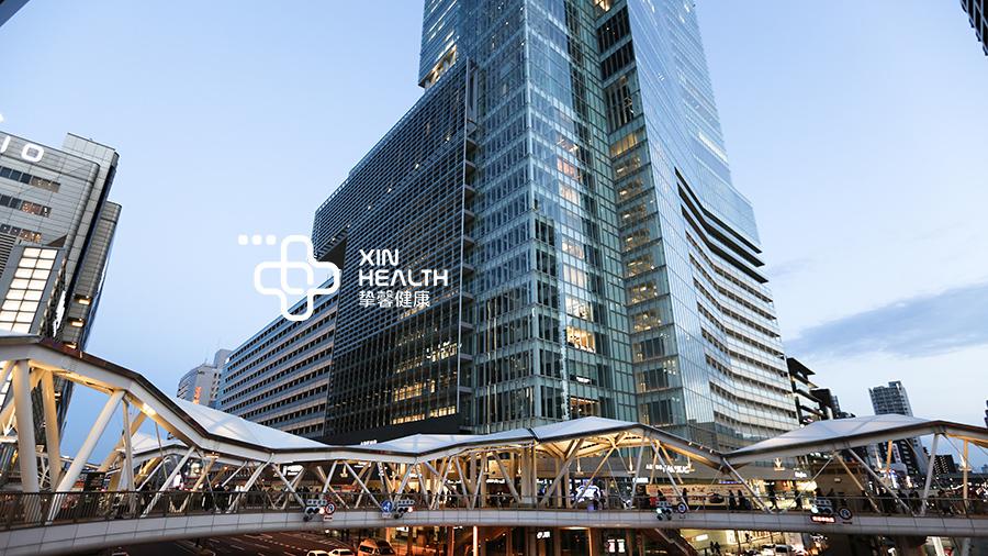 日本高端医疗体检所在大楼