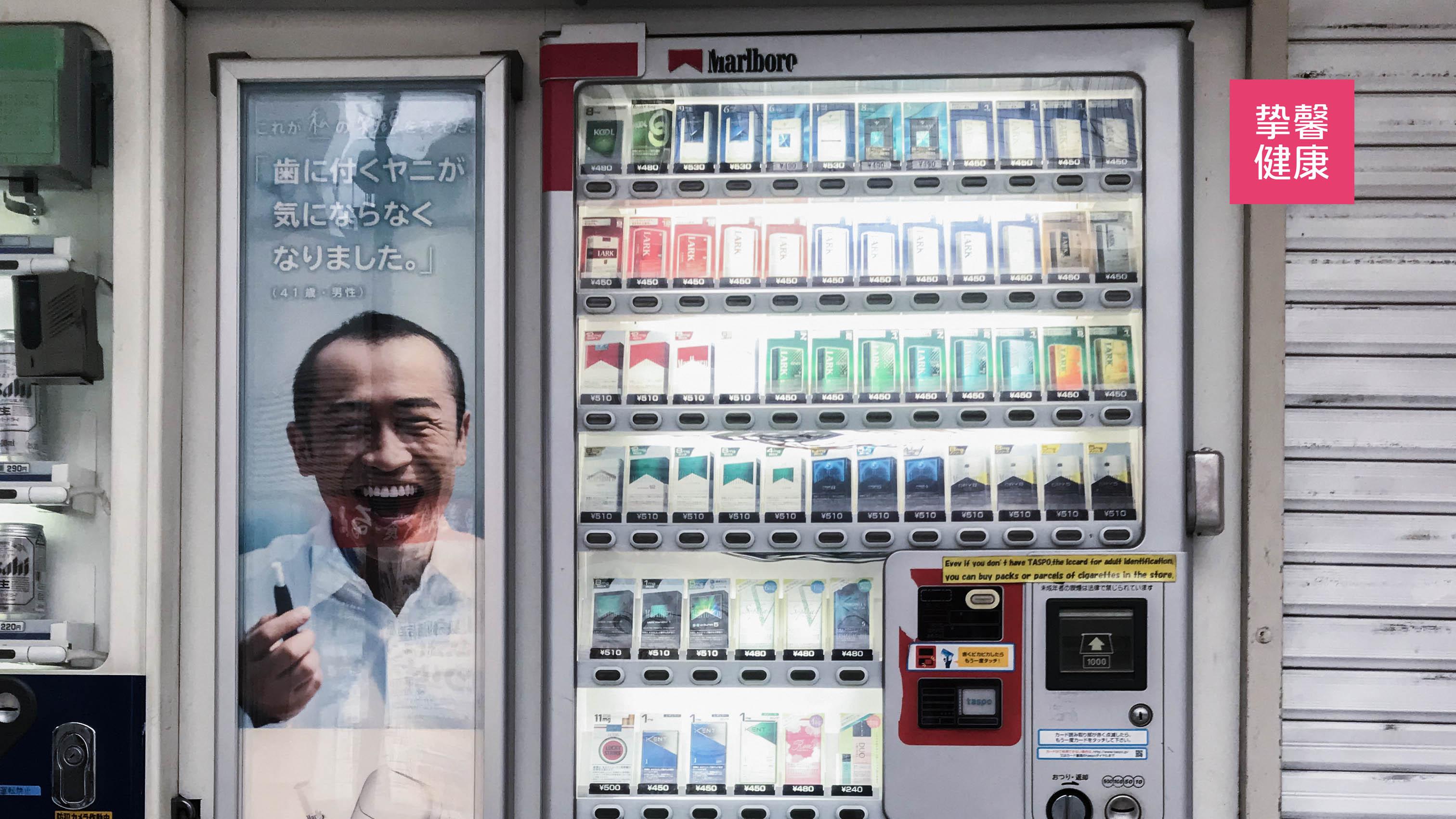 日本街头的香烟自动贩卖机