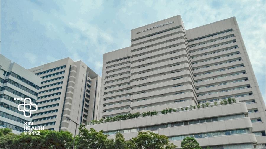 挚馨健康 Xin Health 合作的大阪市立大学附属医院大楼