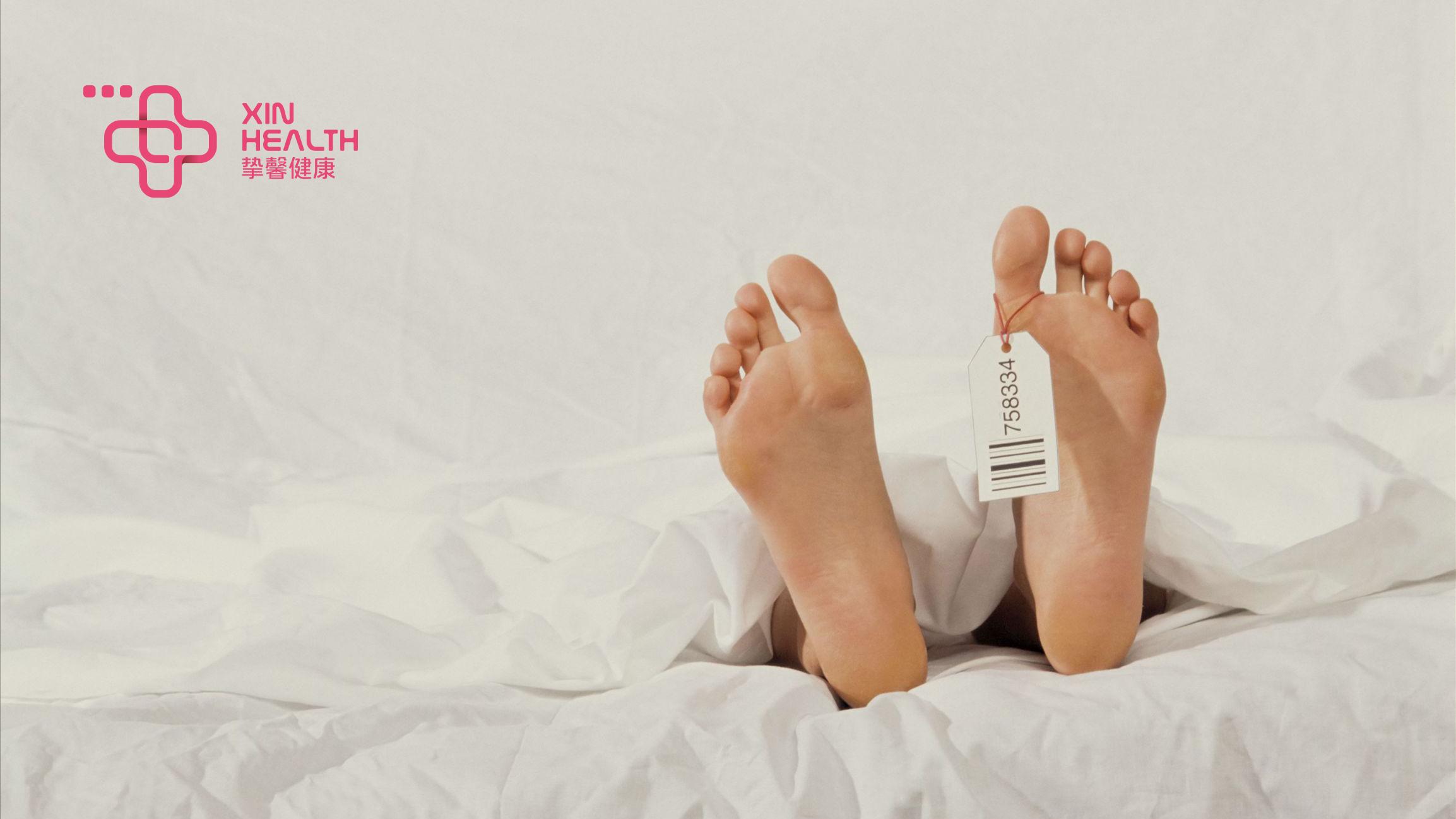 每年因癌症去世的人接近900万