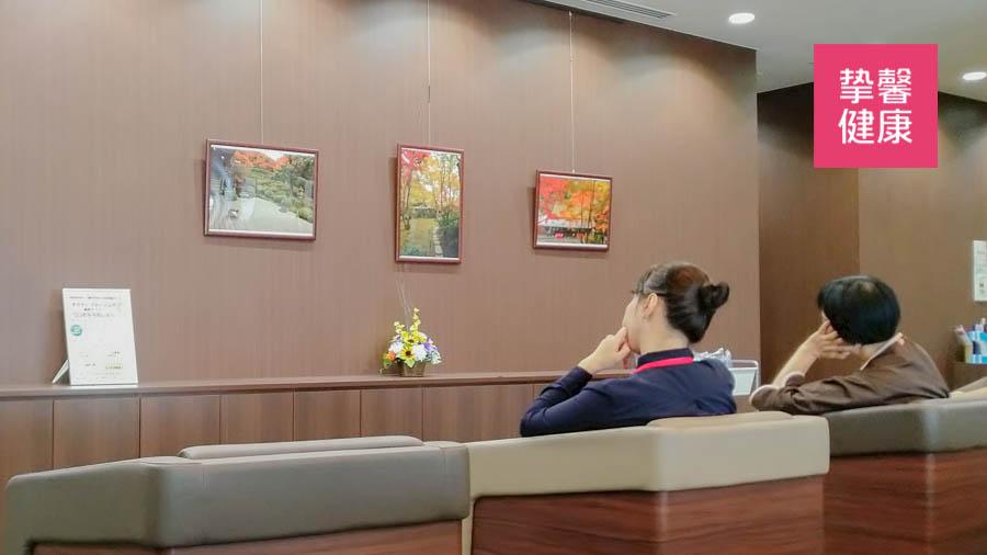 整洁舒适的日本医院体检等候区