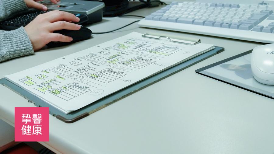 日本高级体检 用户体检数据单